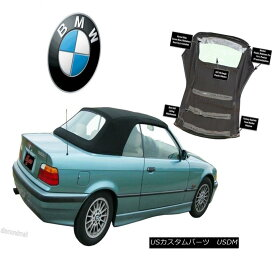幌・ソフトトップ BMW E36 Convertible Soft Top W Retainers& plastic window Twillfast II RPC 94-99 BMW E36コンバーチブルソフトトップWリテーナー& プラスチック窓ツイルファーストII RPC 94-99
