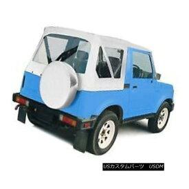 幌・ソフトトップ 86-94 Suzuki SAMURAI Soft Top TINTED WINDOWS WHITE TOP HAS ZIP OUT WINDOWS 98552 86-94スズキサムライソフトトップテントウインドホワイトトップジップアウトウインドウ98552