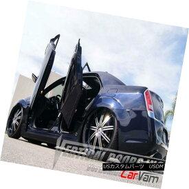 ガルウィングキット Vertical Doors - Rear Vertical Lambo Door Kit For Chrysler 300 2011-14 垂直ドア - クライスラーのためのリア垂直型ランボルギーニドアキット300 2011-14