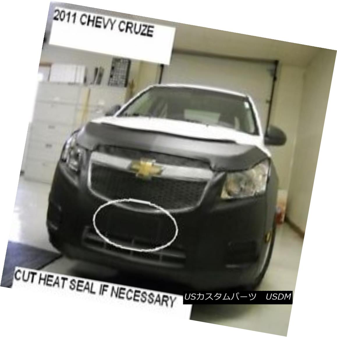 USフルブラ・USノーズブラ Lebra Front End Cover Mask Bra Fits 2011 2012 2013 2014 Chevy Cruze Lebraフロントエンドカバーマスクブラフィット2011 2012 2013 2014 Chevy Cruze