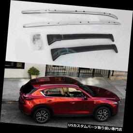 キャリア 4本ルーフラックレール+クロスバー荷物貨物バーアルミ用マツダCX5 2017-18 4pcs Roof Rack Rail+Cross Bar Luggage Cargo Bar Aluminium For Mazda CX5 2017-18