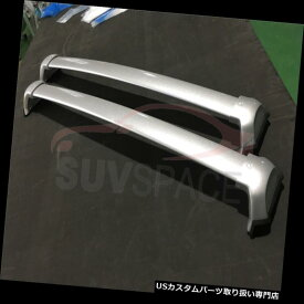 キャリア HONDA CRV CR-V 2017アルミクロスバールーフレールラック2個用シルバークロスバー Silver Cross Bar for HONDA CRV CR-V 2017 Aluminum Crossbar Roof Rail Rack 2 Pcs