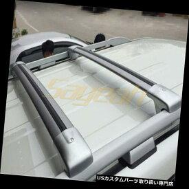 キャリア トヨタランドクルーザーLC200 FJ200 2008-2017ルーフラックレール用シルバークロスバー Silver Cross Bar for Toyota Land Cruiser LC200 FJ200 2008-2017 Roof Rack Rail