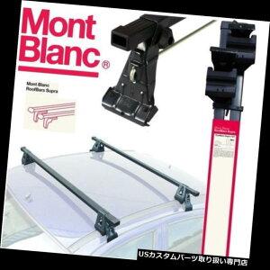 キャリア モンブランルーフラッククロスバーはメルセデスベンツEクラス4drサルーン2002年 - 2009年に適合 Mont Blanc Roof Rack Cross Bars fits Mercedes Benz E Class 4dr Saloon 2002-2009