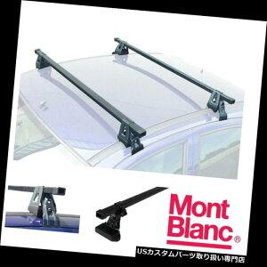 キャリア モンブランルーフラッククロスバーはLancia Zeta MPV 1995-2002に適合 Mont Blanc Roof Rack Cross Bars Fits Lancia Zeta MPV 1995-2002