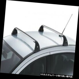 キャリア プジョー208ロック式スチールルーフクロスバーペア新しい本物の9616Y2 Peugeot 208 Lockable Steel Roof Cross Bars Pair New Genuine 9616Y2