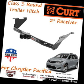 "ヒッチメンバー 13383 Curt Class 3ラウンドトレイラーヒッチ2 ""レシーバー - Chrysler Pacifica Hybrid 13383 Curt Class 3 Round Trailer Hitch 2"" Receiver - Chrylser Pacifica Hybrid"