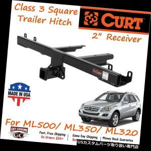"""ヒッチメンバー ML500 / ML350のための2 """"受信管付き13342カートクラス3スクエアトレーラーヒッチ 13342 Curt Class 3 Square Trailer Hitch with 2"""" Receiver Tube for ML500/ ML350"""