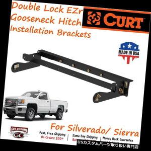 ヒッチメンバー 60624カートダブルロックEZrグースネックトレーラーヒッチブラケットシルバラード/シエラ 60624 Curt Double Lock EZr Gooseneck Trailer Hitch Brackets Silverado / Sierra