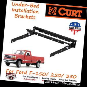 ヒッチメンバー 60636カートダブルロックEZrグースネックヒッチアンダーベッド取り付けブラケット 60636 Curt Double Lock EZr Gooseneck Hitch Under-Bed Installation Brackets