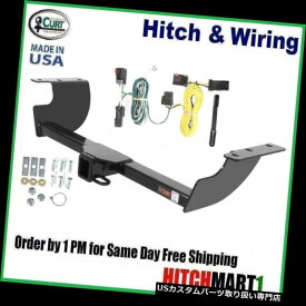 "ヒッチメンバー FITS 2005-2007 CHRYSLER 300、クラス3 CURT TRAILER HITCH& A 配線2 ""受信機 FITS 2005-2007 CHRYSLER 300, CLASS 3 CURT TRAILER HITCH & WIRING 2"" RECEIVER"