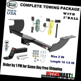 "ヒッチメンバー FITS 2005-2007 CHRYSLER 300、クラス3 CURT TRAILER HITCH PACKAGE 2 ""Receiver FITS 2005-2007 CHRYSLER 300, CLASS 3 CURT TRAILER HITCH PACKAGE 2"" RECEIVER"