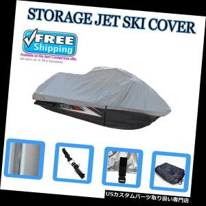 ジェットスキーカバー 収納シードゥーXP LTD / XPジェットスキージェットスキーPWCカバー97 98 99 -2003 1-2シート STORAGE Sea Doo XP LTD / XP JetSki Jet Ski PWC Cover 97 98 99 -2003 1-2 Seat
