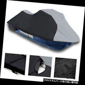 """ジェットスキーカバー タイガーシャークTS1000L 1998-1999 126 """"ジェットスキーPWCトレーラブルカバーグレー/ブラック Tiger Shark TS1000L 1998-1999 126"""" Jet Ski PWC Trailerable Cover Grey/Black"""