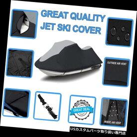 ジェットスキーカバー ラインのトップTOP川崎ジェットスキーST STS 1993-2002表紙ジェットスキー表紙 SUPER TOP OF THE LINE Kawasaki Jeet Ski ST STS 1993-2002 Cover Jet Ski Cover