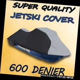 """ジェットスキーカバー タイガーシャークTS 900 L 1998-1999 126 """"ジェットスキーPWCトレーラブルカバーグレー/ブラック Tiger Shark TS900L 1998-1999 126"""" Jet Ski PWC Trailerable Cover Grey/Black"""