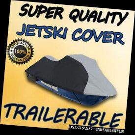 """ジェットスキーカバー 600 DENIERタイガーシャーク1100LジェットスキーPWCトレーラブルカバーグレー/ブラック126 """" 600 DENIER Tiger Shark 1100L Jet Ski PWC Trailerable Cover Grey/Black 126"""""""