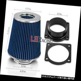 エアインテーク インナーダクト ブルーコーンフィルター+ 00-01ジャガーSタイプ4.0L V8用エアインテークMAFアダプターキット BLUE Cone Filter + AIR INTAKE MAF Adapter Kit For 00-01 Jaguar S-Type 4.0L V8