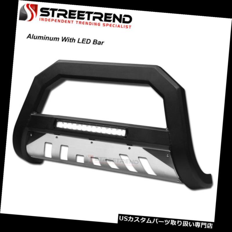 USグリルガード 2003-2009 4ランナー/ GX470マットブラックAVアルミLEDブルバーバンパーガードスキッド用 For 2003-2009 4Runner/GX470 Matte Blk AV Aluminum LED Bull Bar Bumper Guard Skid