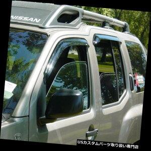 ベントバイザー ドアバイザー レインガード いすゞアセンダー(5人乗り)用テープオンベントバイザー4枚 - 2004 - 2008 Tape-on Vent Visors 4 piece for a Isuzu Ascender (5 Passenger) 2004 - 2008
