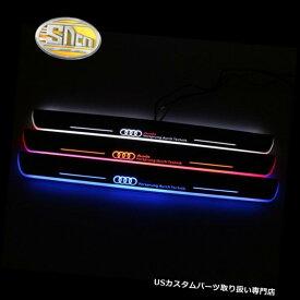 LEDステップライト アウディA6 LED車のスカッフプレートトリムペダルLEDドアシル移動ダンスライト用4PCS 4PCS For Audi A6 LED Car Scuff Plate Trim Pedal LED Door Sill Moving dance Light