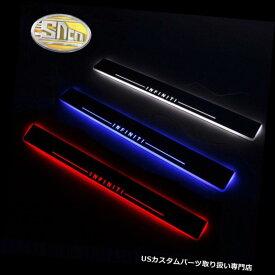 LEDステップライト Infiniti FX37 LEDカースカフプレートトリムペダルLEDドアシル用ムービングダンスライト Moving dance Light For Infiniti FX37 LED Car Scuff PlateTrim Pedal LED Door Sill