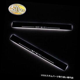 LEDステップライト Infiniti FX50のための移動ダンスライトトリムペダルLEDのドアシルの道ライト Moving dance Light Trim Pedal LED Door Sill Pathway Light For Infiniti FX50