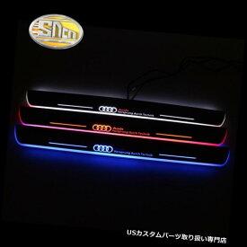 LEDステップライト アウディA5 LED車のスカッフプレートトリムペダルLEDドアシル移動ダンスライト用4PCS 4PCS For Audi A5 LED Car Scuff Plate Trim Pedal LED Door Sill Moving dance Light
