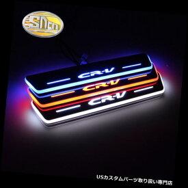LEDステップライト ホンダCR-V LED車のスカッフプレートペダルLEDドアシル用ダンスダンスライト 4PCS For Honda CR-V LED Car Scuff Plate Pedal LED Door Sill Moving dance Light