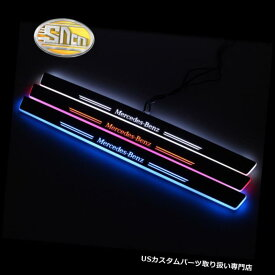 LEDステップライト 4ピース用ベンツML300 ML350 LED車のスカッフプレートペダルドアシル移動ダンスライト 4PCS For Bens ML300 ML350 LED Car Scuff Plate Pedal Door Sill Moving dance Light