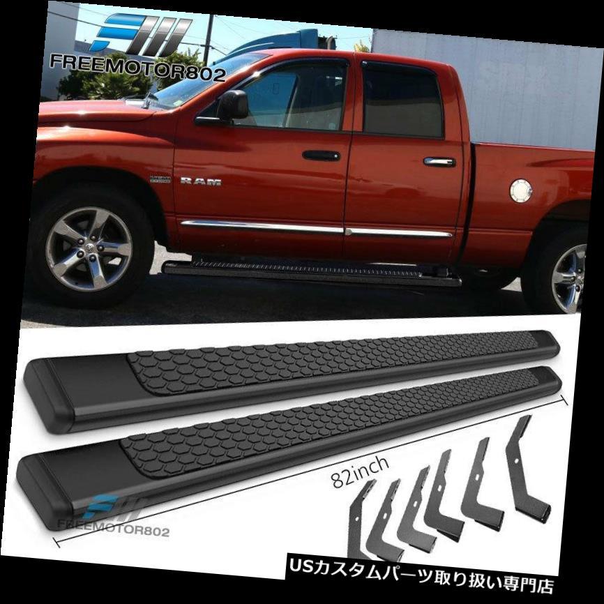 サイドステップ 02-08ダッジラムクルーキャブ82インチラムOEスタイルランニングボードブラック Fits 02-08 Dodge Ram Crew Cab 82inch Ram OE Style Running Boards Black