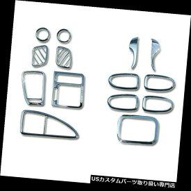 クロームカバー メッキカバー ヒュンダイ01-03 Elantra 4DR 5DRのためのオートクローバーのクロム内部の鋳造物のトリムカバー Autoclover Chrome Interior Molding Trim Cover for Hyundai 01-03 Elantra 4DR 5DR