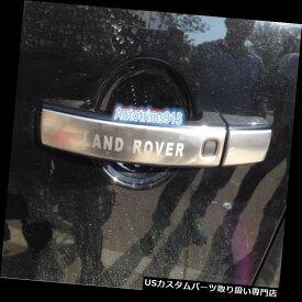 クロームカバー メッキカバー Range Rover Sport 2005-13用Smartkeyホール付きクロームドアハンドルカバートリム Chrome Door Handle Cover Trims with Smartkey Hole For Range Rover Sport 2005-13