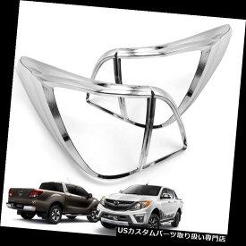 クロームカバー メッキカバー マツダBT-50 Proピックアップ2012 18用ペアクロームテールランプライトカバートリム Pair Chrome Tail Lamp Light Cover Trim For Mazda BT-50 Pro Pickup 2012 18