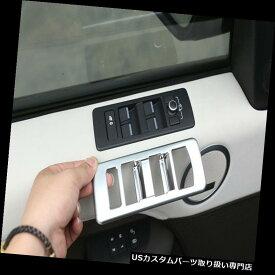 クロームカバー メッキカバー ランドローバーディスカバリー5 2017用クローム4ピースサイドウィンドウリフトスイッチボタンカバー Chrome 4pcs Side Window Lift Switch Button Cover For Land Rover Discovery 5 2017