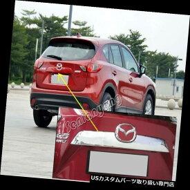 クロームカバー メッキカバー 2012-2016マツダCX-5 CX5トリム用クロームメッキリアトランクリッドカバートリム Chrome Plated Rear Trunk Lid Cover Trim for 2012-2016 Mazda CX-5 CX5 Trim