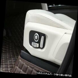 クロームカバー メッキカバー ランドローバーディスカバリー5 2017用8個クロームシート調整ボタンカバートリム 8pcs Chrome Seat adjustment Button Cover Trim for Land Rover Discovery 5 2017