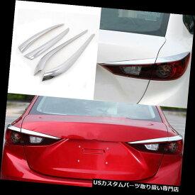 クロームカバー メッキカバー 4PCSクロームリアテールライトランプアイブロウカバートリムマツダ3 Axela 2017 4PCS Chrome Rear Tail Light Lamp Eyebrow Cover Trim For Mazda 3 Axela 2017