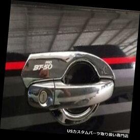 クロームカバー メッキカバー マツダBT-50プロ2012 2013 2014用クロームハンドルボウルインサートカバートリム4本 Chrome Handle Bowl Insert Cover Trim 4pcs For Mazda BT-50 PRO 2012 2013 2014