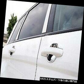 クロームカバー メッキカバー ランドローバーレンジローバーEvoque 11-16用クロームドアハンドルボウルカバートリム4本 Chrome Door Handle Bowl Cover Trim 4pcs For Land Rover Range Rover Evoque 11-16