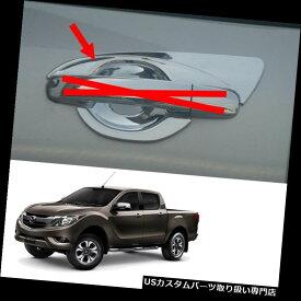 クロームカバー メッキカバー マツダBT-50 Bt50プロ2012 2018年用ドアハンドルボウルインサートカバーV1クローム Door Handle Bowl Insert Cover V1 Chrome For Mazda BT-50 Bt50 Pro 2012 2018
