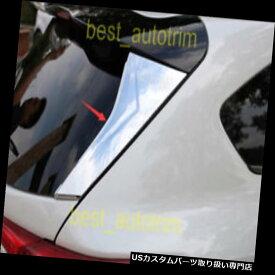 クロームカバー メッキカバー スバルXV 2018用ABSクロームリアウィンドウトライアングルカバートリム2PCS ABS Chrome Rear Window Triangle Cover Trim 2PCS For Subaru XV 2018