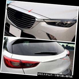 クロームカバー メッキカバー 2ピースクロームフロントフード+リアドアトランクリッドカバートリムフィット2016-2019マツダCX-3 2pcs Chrome Front Hood + Rear Door Trunk Lid Cover Trim fit 2016-2019 Mazda CX-3
