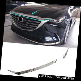 クロームカバー メッキカバー 1ピースABSクロームフロントフードカバートリムガーニッシュフィットマツダCX-9 2016 2017 2017 2018 1pcs ABS Chrome Front Hood Cover Trim Garnish Fit Mazda CX-9 2016 2017 2018