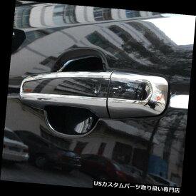 クロームカバー メッキカバー Range Rover Evoque 2012-18用8個入りシルバークロームドアハンドルカバートリムフィット 8Pcs Silver Chrome Door Handle Cover Trim fit for Range Rover Evoque 2012-18