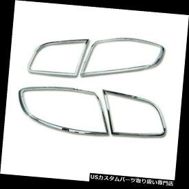 クロームカバー メッキカバー ヒュンダイ07-09サンタフェV_e用オートクローバークロームテールライトランプカバー Autoclover Chrome Tail Light Lamp Cover for Hyundai 07-09 Santa Fe V_e