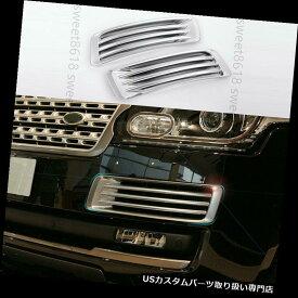 クロームカバー メッキカバー ランドローバーレンジローバー13-17用2倍クロームフロントフォグランプランプフレームカバートリム 2x Chrome Front Fog Light Lamp Frame Cover trim For Land Rover Range Rover 13-17