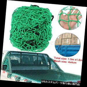 リアーカーゴカバー 1.5M * 1.8M 40MMの頑丈な貨物網のピックアップトラックのトレーラーのダンプスターの網カバー 1.5M*1.8M 40MM Heavy Duty Cargo Net Pickup Car Truck Trailer Dumpster Mesh Cover