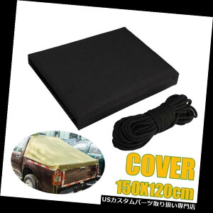 リアーカーゴカバー 150×120センチ防水ヘビーデューティブラックトレーラーカバートラック貨物車の後部保護 150x120cm Waterproof Heavy Duty Black Trailer Cover Truck Cargo Car Rear Protect