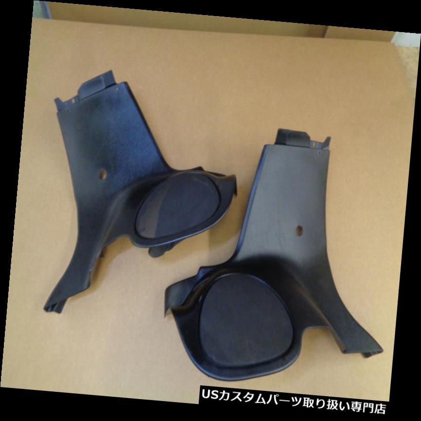 USリアーカーゴカバー 1997-2004コルベットC5リアカーゴスピーカーカバーBピラーセイルパネル 1997-2004 Corvette C5 Rear Cargo Speaker Cover B Pillar Sail Panels
